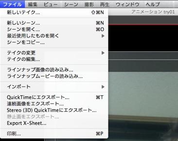 DSM jp