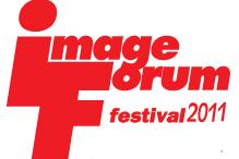 イメージフォーラム・フェスティバル2011