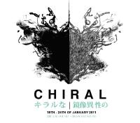 「CHIRAL (キラルな 鏡像異性の)」