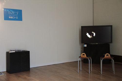 カオ・ティーハー「Kykloz キュクロズ (生々流転)」/5分 EIZO卒展2010