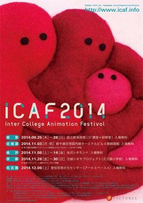 ICAF2014.jpg