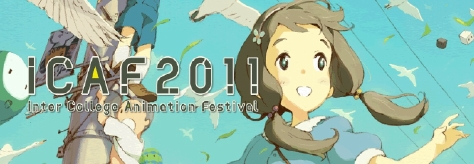 iCAF2011.jpg