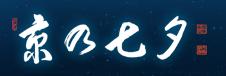 tanabata2014.png