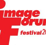 イメージフォーラム・フェスティバル2011作品募集