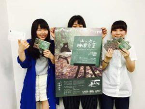 eizoshokudou_poster