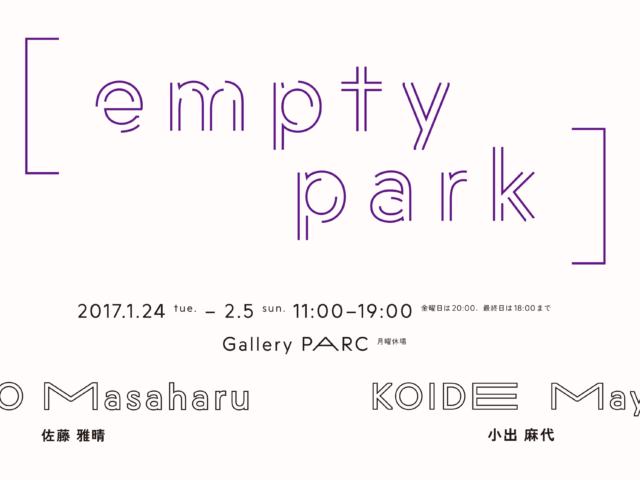 「empty park」展