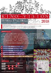 展覧会・イベント情報