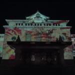 """""""岡崎ときあかり2014"""" プロジェクションマッピングで在学生・卒業生が受賞"""