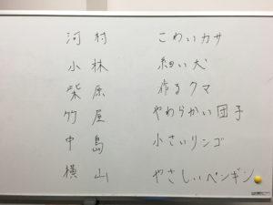 wada_01
